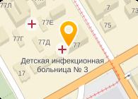 """ГУЗ """"Детская городская инфекционная больница №3"""""""
