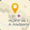 Бюро МСЭ  Экспертный состав №9