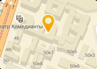 ХЕППИ ДРИМ, ООО
