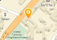 СТИЛЬ ST, ООО