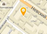 ТРАНСФЕРТ, ООО