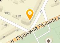 АЛЬБАТРОС ТУР-НС ТОО