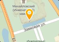 КВАДРАТ-ФИЛЬМ, ООО