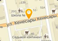 МЕРКУР АВТОЦЕНТР