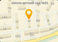 АСТАНА,-ТЕПЛОТРАНЗИТ АО