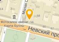 КАПИТАЛ-КОНСАЛТИНГ, ООО