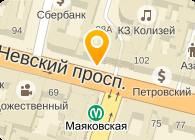 ГАРАНТ-ИНВЕСТ, ООО