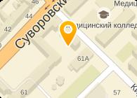 ОСОБОЕ МНЕНИЕ, ООО