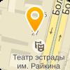 ООО Юридическая фирма «Центр Регистрации Бизнеса»
