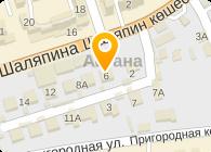 ЦУНАМИ-Г.АСТАНА, ТОО