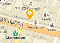 АВК-ЦЕННЫЕ БУМАГИ, ООО