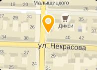 ВИКИНГ, ЗАО