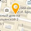 МАКСВЕЛЛ ЭССЕТ МЕНЕДЖМЕНТ, ООО