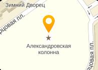 ПИТЕР-СБА ОП, ООО