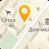 ООО «Александр Недвижимость»