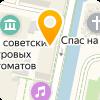 АВАНГАРД-НЕДВИЖИМОСТЬ, ООО