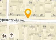 АЛЬФА-КОММЕРС, ООО