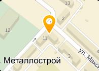 АН АЙРИС