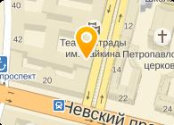 ГОРОДСКОЙ ДЕПАРТАМЕНТ НЕДВИЖИМОСТИ, ООО