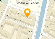 КАЗАНСКАЯ ПЛОЩАДЬ, ООО