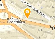 КОЛВЭЙ, ЗАО