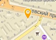ООО ЛИТЛ ТАУН