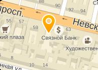 РАН - ЛЕНСПЕЦСМУ