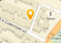 ЭКСПОХОЛДИНГ, ООО
