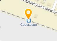 АСТАНАГАЗСЕРВИС