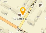 АСТАНА,-ПРЕСС ТОО