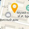 СТРАХОВОЙ V. I. P. БРОКЕР, ООО