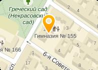 № 155 ГИМНАЗИЯ