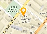 № 610 САНКТ-ПЕТЕРБУРГСКАЯ КЛАССИЧЕСКАЯ ГИМНАЗИЯ