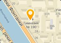 № 190 С ХУДОЖЕСТВЕННЫМ УКЛОНОМ