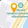 ОАО ЛЕНЭНЕРГО