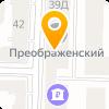 ТЕПЛОЭНЕРГОИНЖИНИРИНГ, ЗАО