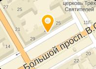 ЛАВКА КОЛЛЕКЦИОНЕРА, ООО