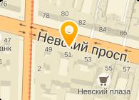 САНКТ-ПЕТЕРБУРГ НЕВСКИЙ ПУДЕЛЬ-КЛУБ