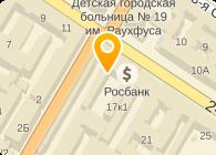 АЛЬЯНС ТРЭВЕЛ КЛАБ, ООО