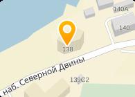 Архангельская таможня Телефон доверия