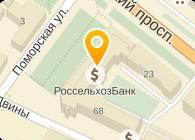 ЗВЕЗДОЧКА ИНЖИНИРИНГ, ООО