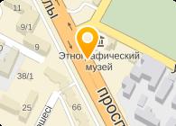 ЦЕЛИНТРАНССТРОЙ ОАО