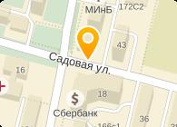 ПОДВИНЬЕ, ООО