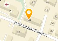 КОРРЕКТ ПЛЮС, ООО