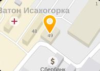 НИКИТИНСКАЯ, ЧП