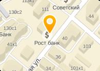 ПИКУЛЬ В. И., ЧП