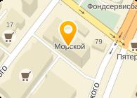 МОРСКОЙ ТЦ