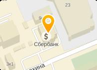 ГЕНЕРАЛОВ С. В. НОТАРИУС