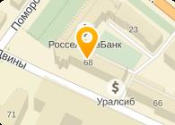 УРАЛСИБ ОАО ФИЛИАЛ