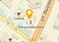 ФОНДСЕРВИСБАНК ФИЛИАЛ, ОАО